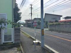 「陣場東」バス停留所