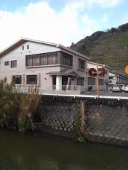 田上温泉センター