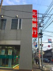 北越銀行浦和支店