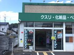 キリン堂 新丸太町店_施設外観