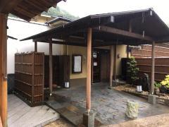 松葉温泉滝の湯