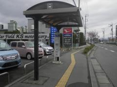 「中氷鉋」バス停留所