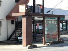 「大塚」バス停留所