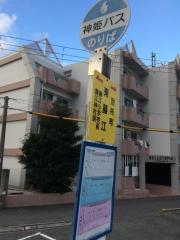 「東藤江」バス停留所
