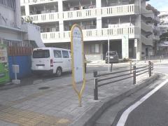 「上間入口」バス停留所