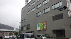 長崎文化放送