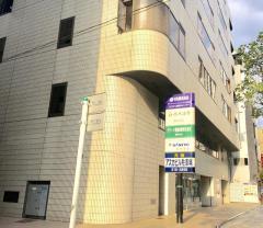 高木証券株式会社 横浜支店