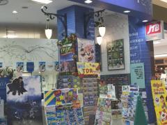 JTB東北 トラベランドイオンモール盛岡店