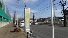 「東高校」バス停留所
