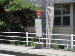 「緑ケ丘入口」バス停留所