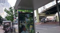 「賑橋」バス停留所