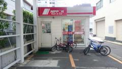 ニッポンレンタカー浅草橋駅前営業所
