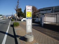 「群大附小前」バス停留所