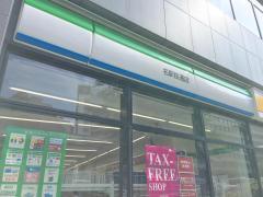 ファミリーマート名駅桜通店