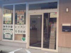 ワイズ・ゴルフ・スタジオ