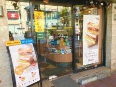 ドトールコーヒーショップ三軒茶屋2丁目店