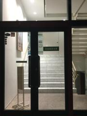日本経済大学神戸三宮キャンパス_施設外観
