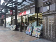 JTB中国四国 広島駅前店