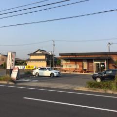 六三 蟹江店
