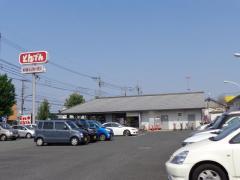 和食レストランとんでん武蔵村山店