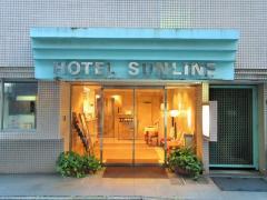 ホテルサンライン蒲田