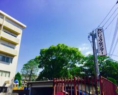長崎カトリックセンターユースホステル