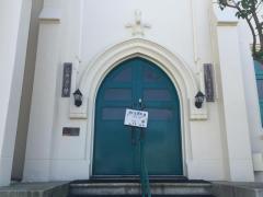 日本キリスト教団 函館教会