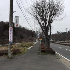 「広表」バス停留所