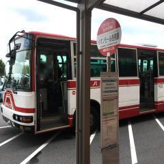 「イオンモール各務原」バス停留所