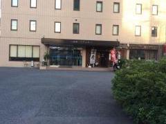 川崎第一ホテル溝ノ口