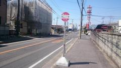 「高上二丁目」バス停留所