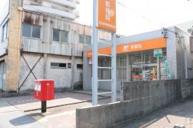 名古屋中野本町郵便局