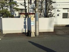 「佐谷医院前」バス停留所