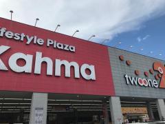カーマ21熱田店