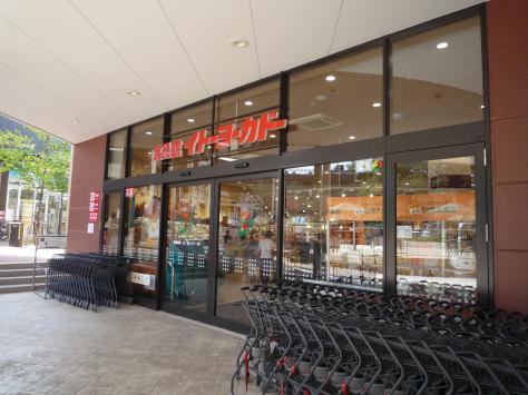 イトーヨーカドー 食品館小豆沢店