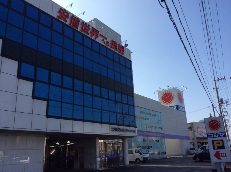 コジマ NEW川越インター店