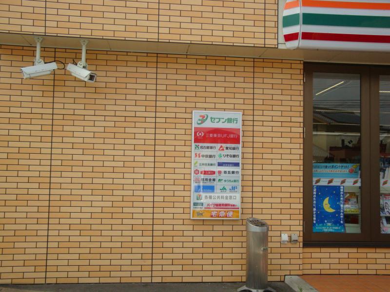 セブンイレブン豊橋牧野町店(豊...