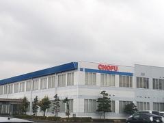 株式会社長府製作所