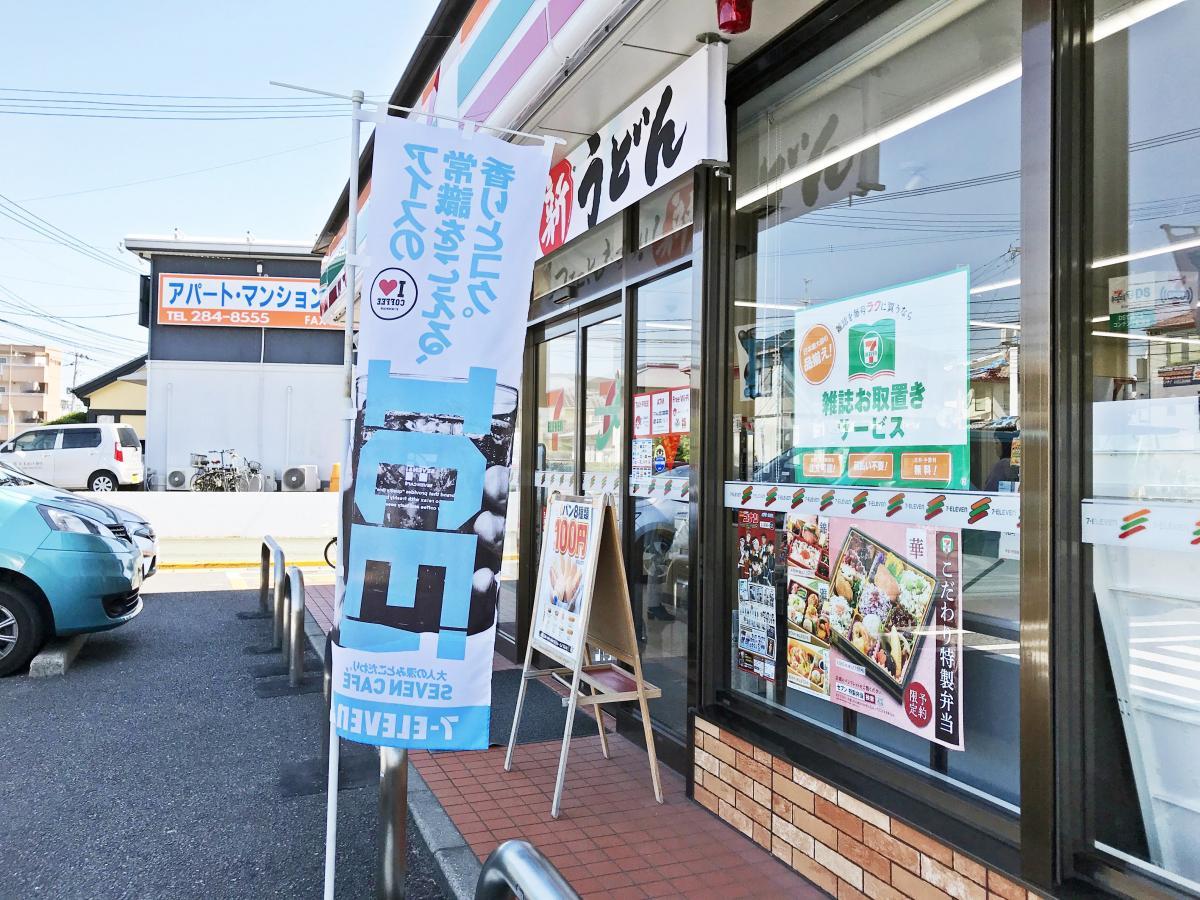 セブンイレブン 熊本帯山6丁目店_施設外観