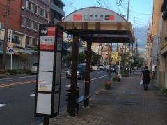 「八幡西通」バス停留所