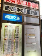 「天文館」バス停留所