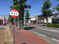 「興亜町」バス停留所