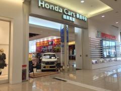 Honda Cars奈良中央橿原南店