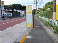 「ろうわ学校」バス停留所