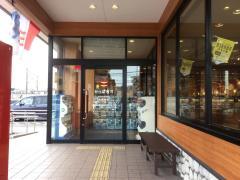 かっぱ寿司仙台中野栄店