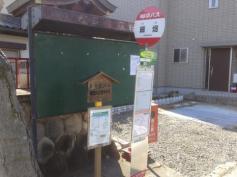 「細畑」バス停留所
