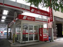 ニッポンレンタカー仙台本町営業所