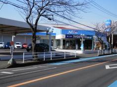 ネッツトヨタ神奈川茅ヶ崎店