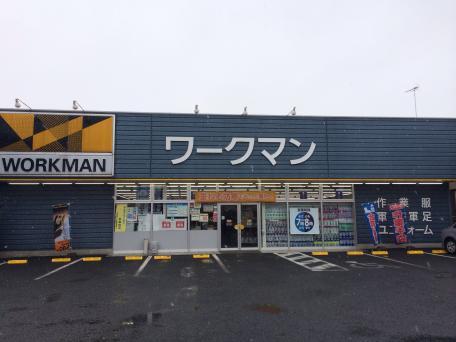 ワークマン 羽生店_施設外観