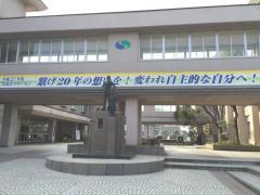 清泉中学校